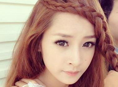 Thời trang cùng kiểu tóc tết mái của Chi Pu