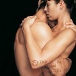img61532XYNJR Dung quen khuc dao dau 1 150x150 Cách Massage cho ngực to ra