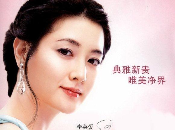 Trang điểm theo phong cách Hàn Quốc đối với khuôn mặt tròn